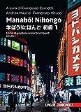 Manabou! Nihongo. Corso di giapponese per principianti. Livello 1