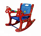 #3: WonderKart Baby Rocking Chair With Safety Bar and arm Rest - Red