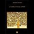 La Kabbale d'Isaac Louria