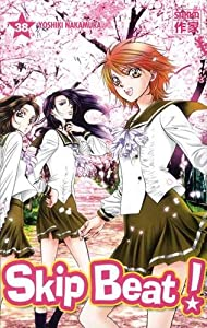 Skip Beat! Edition simple Tome 38