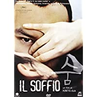 Il Soffio [Italian Edition] by kim ki-duk