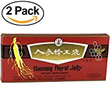 [ ✅ Premium Qualität | 2 Boxen ] Ginseng & Royal Gelee | Ginseng Royal Jelly | Effektive Ergänzung in Zeiten von Kälte und Müdigkeit | Trinkampullen 10x10ml
