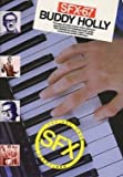 Buddy Holly (SFX for all home keyboards) by Buddy Holly (1992-08-06)
