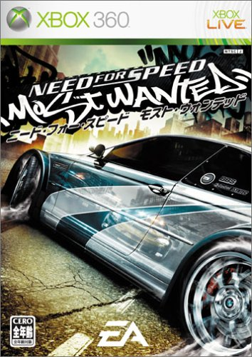 Need for Speed Most Wanted[Japanische Importspiele]