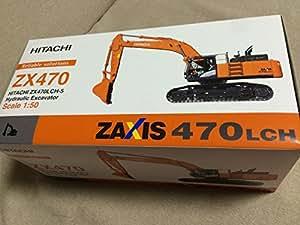 Pelle HITACHI ZX 250 LCN-5