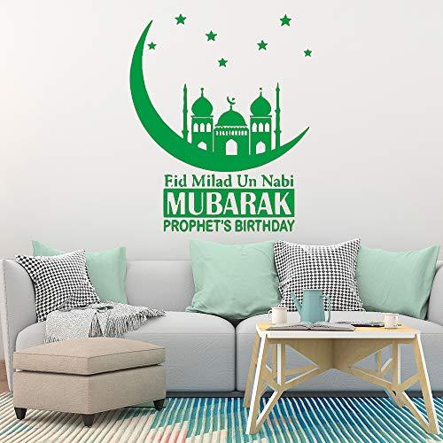yiyiyaya Lustige Islamische Muslim Eid Vinyl Aufkleber Wandaufkleber Für Wohnkultur Wohnzimmer Schlafzimmer Vinyl Aufkleber grün 43 cm X 51 cm