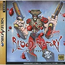 Blood Factory [Japan Import]
