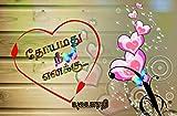 தோயமது  நீ  எனக்கு!!!: காதல் கவிதைகள் (Tamil Edition)