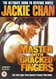 Master With Cracked Fingers [UK Import]