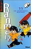 Ranma 1/2 Vol.33