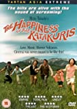 The Happiness Of The Katakuris [2003] [DVD]