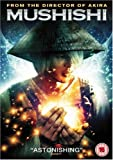 Mushishi [2006] [DVD]