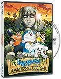 Doraemon Y El Reino Perruno [DVD]
