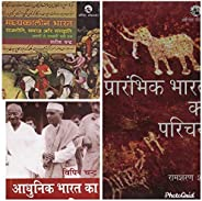 Modern India history by Vipin Chandra medival india by satish chandra and ancient India by Ram Sharan Sharma i