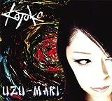 Songtexte von KOTOKO - UZU-MAKI
