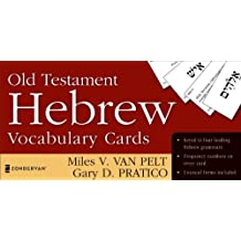 Old Testament Hebrew Vocabulary Cards (Zondervan Vocabulary Builder Series the Zondervan Vocabulary)