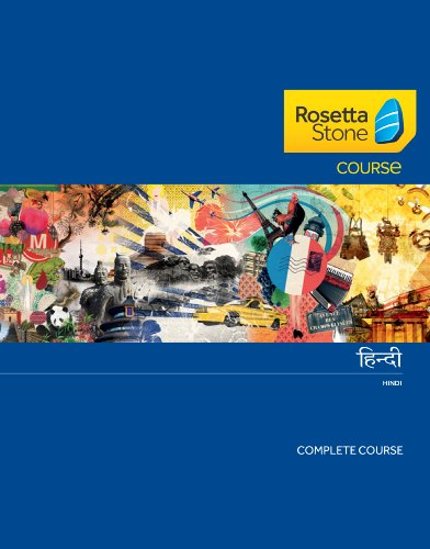 Rosetta Stone Course - Komplettkurs Hindi für Mac [Download]