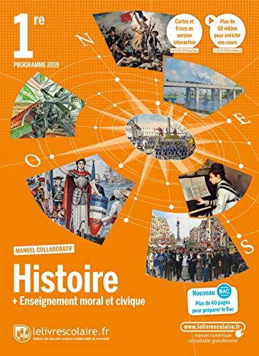 Histoire + Enseignement moral et civique 1re
