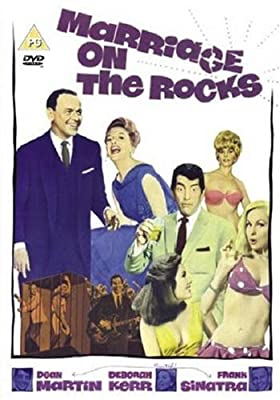 Marriage On The Rocks (DVD) [UK Import]