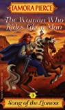 Song of the Lioness #3: The Woman Who Rides Like a Man (Lionness Quartet)