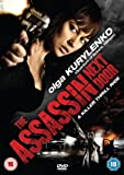 The Assassin Next Door [DVD]