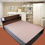 Thefancymart Skin Color Plain Double Bed...