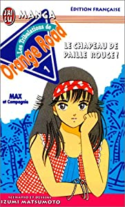 Kimagure Orange Road Edition simple Tome 1