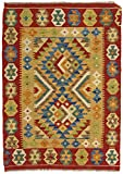 CarpetFine: Kelim Afghan Teppich 84x118 Beige,Rot - Geometrisch