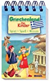 Griechenland für Kinder - Anita van Saan