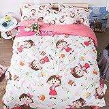 ZHOUING-- [Chi-Bi Maruko] Bettwäsche-Set 4Pcs- 100% Baumwolle Cartoon Printed Bettbezug-Set Für Kinder/Kids / Teens/Comic-Fan,1.2M