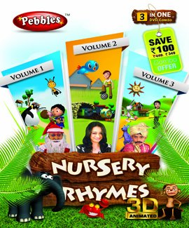 Pebbles Nursery Rhymes - 3D - 1, 2 & 3 (DVD)
