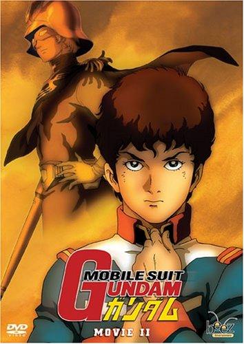 Mobile Suit Gundam the Movie II