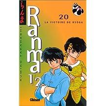 Ranma 1/2 Vol.20