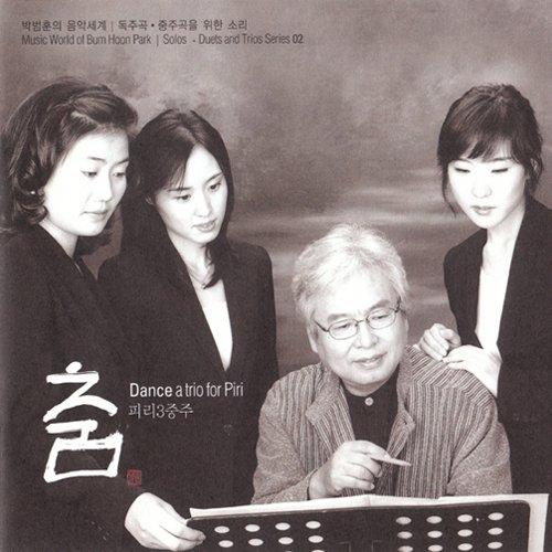 musique-monde-traditionnelle-coree-meditation-piri-bambou-quatuor-park-bum-hoon