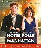 Locandina Notte Folle A Manhattan - Blu ray