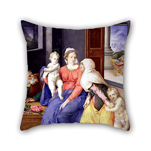 loveloveu-throw-cushion-covers-of-oil-painting-giulio-clovio-holy-family-with-santa-isabel-and-san-j