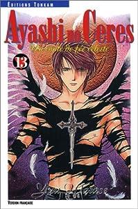 Ayashi no Ceres Edition simple Tome 13
