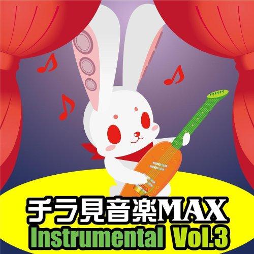 Bokuno Kimochi Instrumental Guide Melody Iri