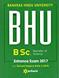 BHU BSc ENTRANCE EXAMINATION GUIDE 2017 ENGLISH