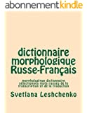 dictionnaire morphologique Russe-Français (morphological dictionaries t. 2)