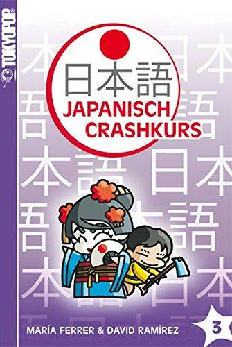 Japanisch-Crashkurs 03