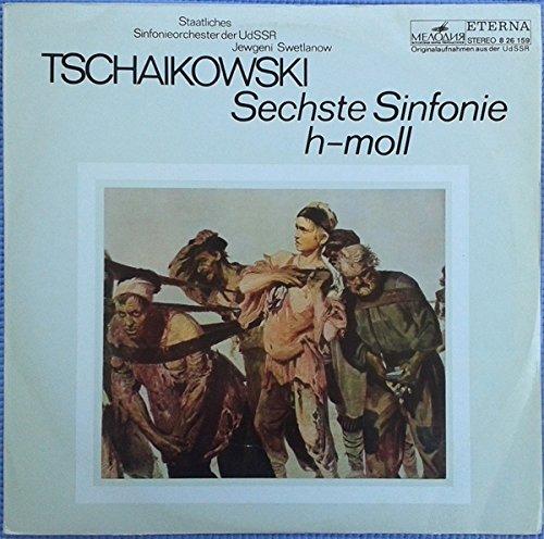 Sechste Sinfonie H-moll (Evgeni Svetlanov) [Vinyl LP]