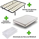 Pack Colchón eco18 + somier basic con patas + almohada de regalo 135x180