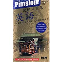 Pimsleur: English for Speakers of Mandarin Chinese (Pimsleur Quick and Simple (ESL))