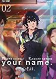 Your name: 2