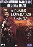 El Primer Emperador de China [DVD]