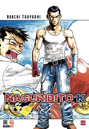 Naguribito K Edition simple One-shot