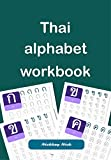 Book cover image for Thai alphabet workbook