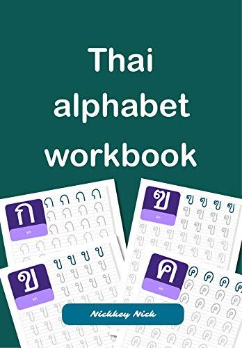 Book cover image for Thai alphabet workbook