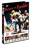 Victory At Entebbe (1976 TV Movie) - Region Free PAL, plays in English without subtitles